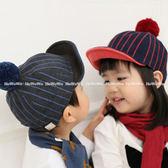 寶寶帽  毛呢條紋棒球帽  鴨舌帽  嬰兒帽 防曬必備 BU1560 好娃娃