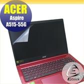 【Ezstick】ACER A515-55G 靜電式筆電LCD液晶螢幕貼 (可選鏡面或霧面)