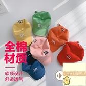 買1送1 寶寶鴨舌帽小童夏季兒童棒球帽男童字母M刺繡女
