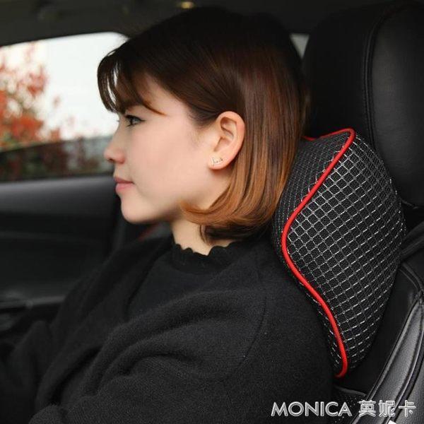 汽車記憶棉頭枕車載護頸枕靠枕車用頸椎車載座椅頸枕汽車用品 莫妮卡小屋