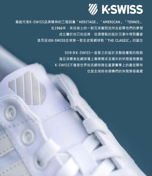 K-Swiss Court Pro II C CMF休閒運動鞋-男-黑色