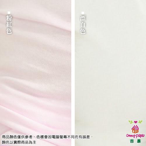 【anny pepe】可愛女童背心 (白/粉) 90~160CM
