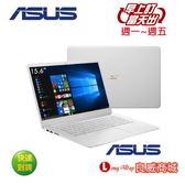 【送Off365】 華碩 X510UF 15吋筆電(i5-8250U/MX130/256G) X510UF-0153G8250U 天使白