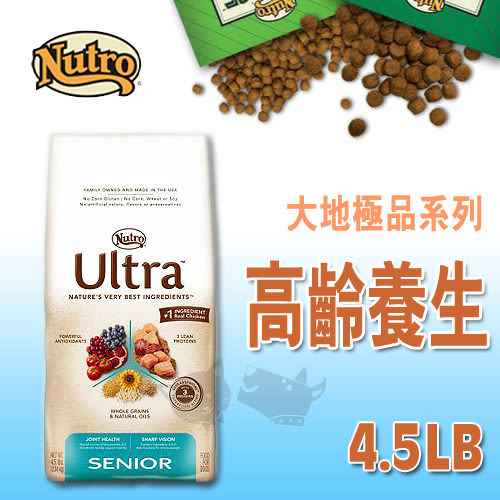 [寵樂子]《Nutro美士》大地極品系列-高齡養生配方4.5LB