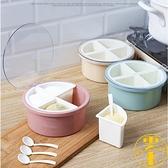 調料盒套裝廚房用品調料罐調味罐家用收納盒【雲木雜貨】