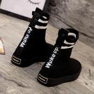 襪靴 彈力襪子鞋女2019秋季新款透氣超火休閒運動潮鞋網紅女鞋瘦瘦襪靴  降價兩天