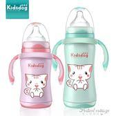 乖乖狗寶寶保溫奶瓶杯正品嬰兒不銹鋼兩用寬口新生兒童防摔帶吸管·蒂小屋服飾
