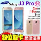 Samsung Galaxy J3 Pr...