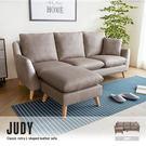 簡約俐的外觀曲線,皮紋具有防舊外觀,讓沙發更具復古的韻味。