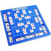 全館免運八九折促銷-數字難題玩具 數獨遊戲棋九宮格 兒童益智桌面邏輯思維親子遊戲