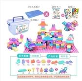 積木女孩大顆粒男孩子幼兒園拼裝益智兒童1-2玩具3-6周歲 【免運】