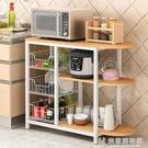 廚房置物架落地多層收納架子烤箱架子微波爐置物架儲物架碗架櫃子 NMS快意購物網
