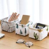 居家家 棉麻桌面收納盒辦公桌文具收納筐 梳妝台化妝品雜物整理盒【完美3c館】