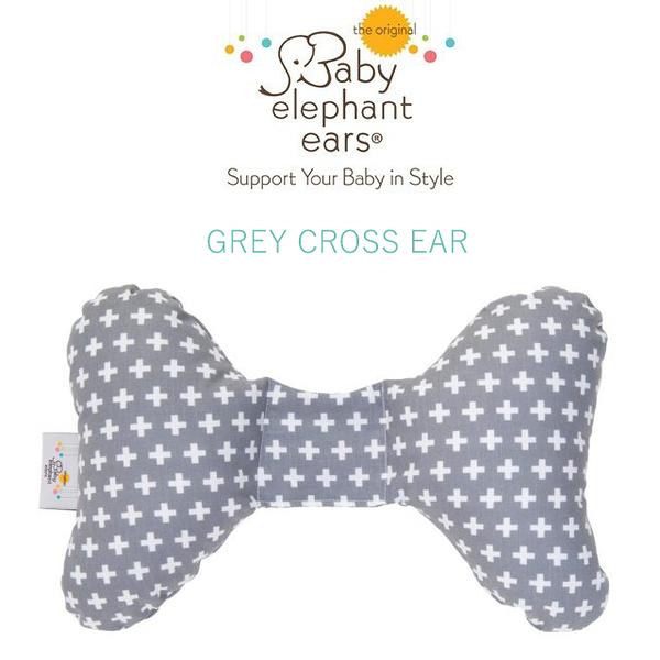【愛吾兒】Baby Elephant Ear寶寶護頸枕 (Grey Cross)【提供脊柱/頸部調整與舒適性】