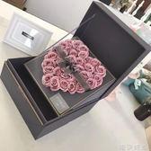 香皂花 創意高檔浪漫玫瑰香皂花禮盒 520送情人女生閨蜜老婆女友生日禮物 唯伊時尚