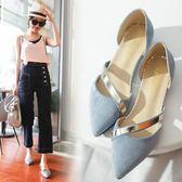 涼鞋女平底包頭2018新款淺口軟妹個性尖頭單鞋英倫鞋