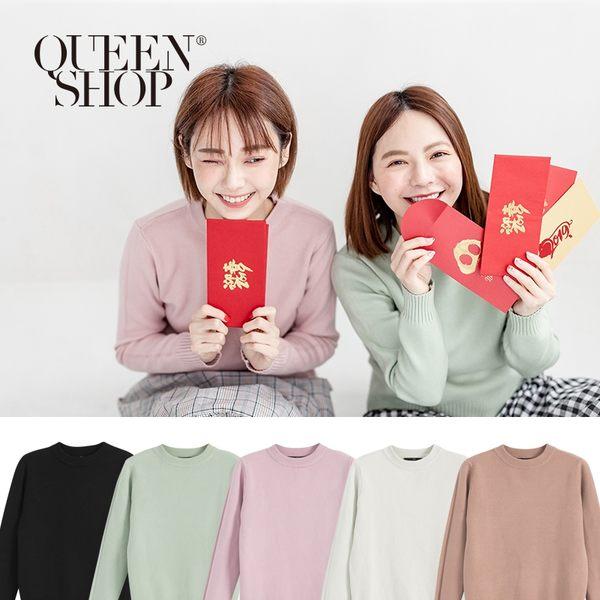 Queen Shop【01012277】純色羅紋圓領針織上衣 五色售*現+預*