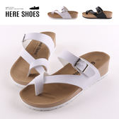 [Here Shoes]拖鞋-前2 後4.5cm MIT台灣製 皮質鞋面 簡約純色套趾 厚底楔型拖鞋-AN908