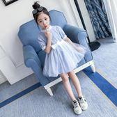 女童夏裝2018新款洋氣公主裙子春裝正韓兒童裝夏季洋裝春秋潮衣   LannaS