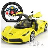 超大型遙控汽車可開門方向盤充電動遙控賽車男孩兒童玩具跑車模型 aj6969『紅袖伊人』