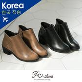 靴.素雅皮革微V口低跟短靴-FM時尚美鞋-韓國精選.PURE