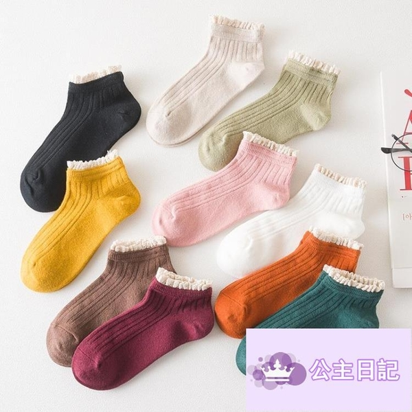 7雙 花邊襪子短款蕾絲船襪女短襪春秋淺口可愛日系純棉薄款【公主日記】