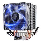 超頻三紅海mini CPU散熱器電腦CPU風扇AMD 775 1155 1150台式銅管 年終尾牙【快速出貨】