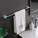 毛巾架免打孔衛生間浴室吸盤掛架浴巾架子北歐簡約創意單桿置物桿 NMS小明新品