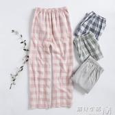 睡褲女長褲夏季薄款純棉可外穿日系格子寬鬆加大碼全棉單件家居褲 雙十一全館免運