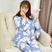 孕婦產后純棉秋季長袖外出月子服產婦喂奶睡衣哺乳衣家居服套裝 QG7427『優童屋』