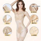 塑身連體衣收腹瘦身束腰提臀美體塑形束身衣【奈良優品】