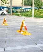 停車位地鎖汽車