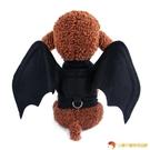 狗衣服萬圣節搞笑可愛寵物衣服蝙蝠翅膀貓咪狗狗蜘蛛裝【小獅子】