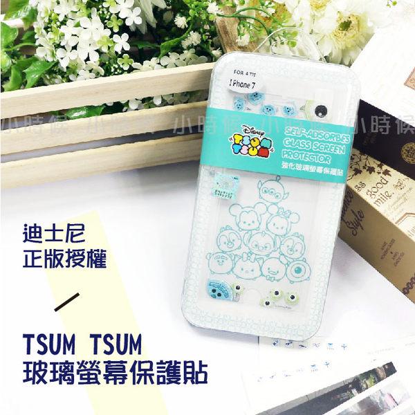 ☆小時候創意屋☆ 迪士尼 正版授權 怪獸電力公司 TSUM TSUM 螢幕 保護貼 IPhone6 6S 7 plus