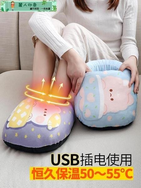 暖腳寶 辦公室取暖神器 暖腳床上暖足冬天保暖腳寶usb桌下加熱捂腳電暖器 麗人印象