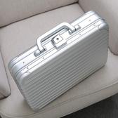 行李箱手提箱鋁合金密碼箱全金屬拉桿箱行李箱工具箱多功能公文箱提款箱