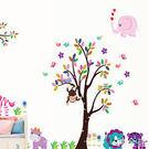 壁貼長頸鹿猴子 兒童房臥室教室牆壁裝潢設計佈置貼紙《Life Beauty》