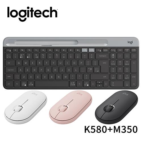 Logitech 羅技 K580 多工無線鍵盤 石墨黑+Pebble M350 鵝卵石無線滑鼠組合