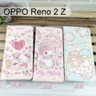 三麗鷗彩繪皮套 OPPO Reno 2 Z (6.5吋) Hello Kitty 雙子星 美樂蒂【正版】