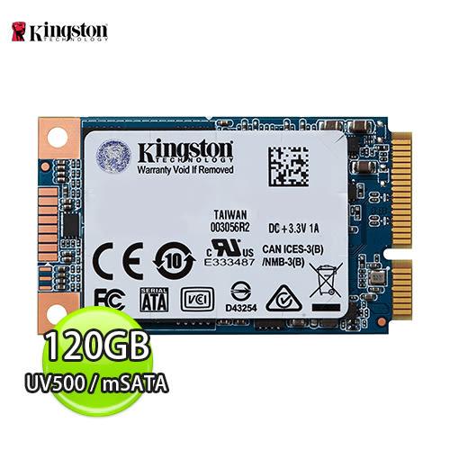 【送風扇-限量】Kingston 金士頓 UV500 mSATA SSD 120GB 固態硬碟 SUV500MS/120G