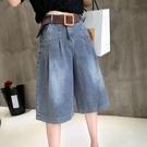 牛仔七分褲女褲夏大碼薄款2021新款冰絲五分短褲六分寬管褲裙寬鬆 果果輕時尚