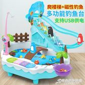 兒童釣魚玩具池套裝寶寶磁性1-2-3-6周歲兩小孩益智戲水男孩女孩igo 時尚芭莎