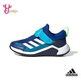 adidas童鞋 男童運動鞋 慢跑鞋 跑步鞋 耐磨 魔鬼氈 4UTURE S9365#藍色◆OSOME奧森鞋業