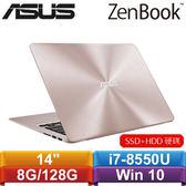 ASUS華碩 ZenBook UX410UF-0083C8550U 14吋筆記型電腦 玫瑰金