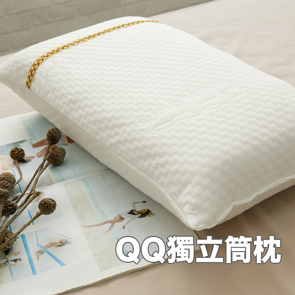 【QQ枕】彈力QQ枕 內有獨立筒 支撐性佳 不易塌陷 舒柔表布 枕頭台灣製