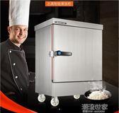 志高蒸飯櫃蒸箱蒸爐蒸飯車家用商用蒸櫃全自動電蒸籠蒸饅頭包子機igo『潮流世家』