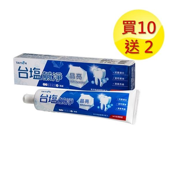 台鹽鹹淨晶亮牙膏150g買10送2特惠組【台鹽生技】