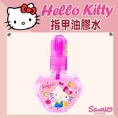 Hello Kitty 凱蒂貓 指甲油膠水 三麗鷗 授權正版品 膠水 沾黏【狐狸跑跑】