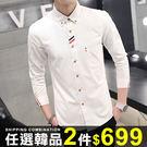任選2件699襯衫韓版純棉素色三色條紋國...