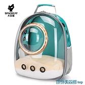 寵物包包 太空喵透明貓包外出便攜太空艙狗狗雙肩貓書包貓咪包攜帶寵物背包 快速出貨